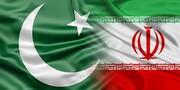وزیر امور خارجه پاکستان راهی تهران شد