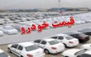 گزارشی از افزایش قیمت خودروها در فروردین ۱۴۰۰