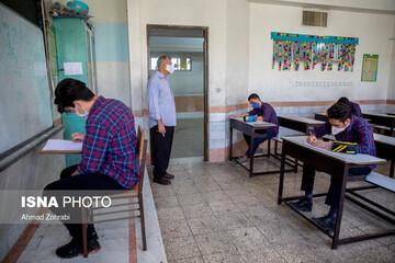 جزئیات برگزاری امتحانات دانش آموزان ابتدایی اعلام شد