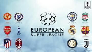 حکم انضباطی یوفا برای تیمهای سوپرلیگ اروپا تا روز جمعه