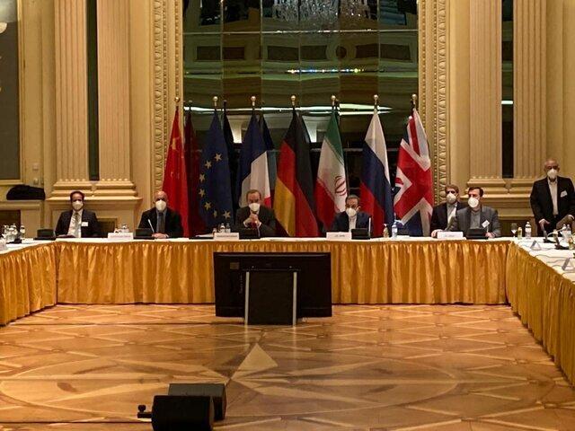 بیانیه هماهنگکننده کمیسیون مشترک برجام پس از پایان نشست امروز