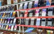 ریزش یک تا چهار میلیونی قیمت موبایل در بازار/ سامسونگ گلکسی آ۷۱ وارد کانال ۹ میلیون تومان شد