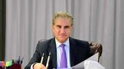 شاه محمود قریشی از گشایش سومین گذرگاه مرزی با ایران خبر داد