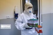 اعلام آخرین فهرست آزمایشگاههای تشخیص کرونا