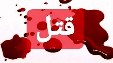 جنایت هولناک در مشهد / معتاد شیشهای مرد نگهبان را با بنزین آتش زد!