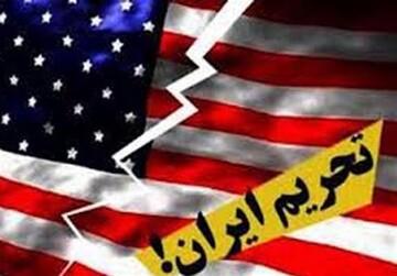 آمریکا آماده لغو بخشی از تحریمهای بانکی و نفتی علیه ایران است
