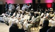 طالبان برای شرکت در نشست ترکیه شرط گذاشت