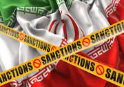 ۴۰ سازمان حقوق بشری خواستار رفع تحریمهای کرونایی ایران شدند