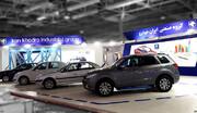 قیمت جدید محصولات ایران خودرو اعلام شد/ جدول