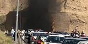 تصاویری از آتش سوزی و ترافیک شدید در تونل آزادراه تهران پردیس/فیلم