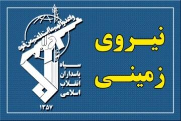 درگیری سپاه با گروهک ضد انقلاب در مریوان