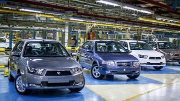 افزایش قیمت محصولات ایران خودرو صحت دارد؟