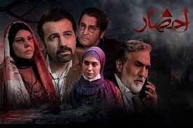 «احضار» در هفته اول ماه رمضان پربینندهترین سریال تلویزیون شد