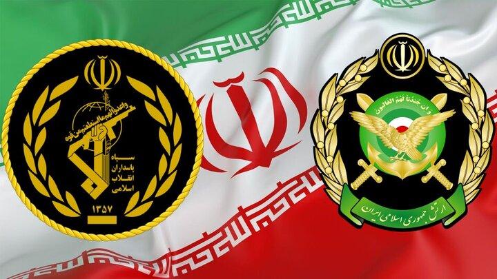 ارتش به مناسبت سالروز تاسیس سپاه پاسداران انقلاب اسلامی بیانیه داد