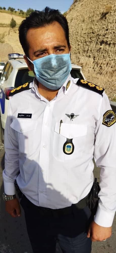 افسر پلیس