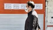تمدید تعطیلی بازار تهران به مدت یک هفته دیگر