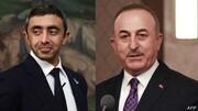 وزرای خارجه ترکیه و امارات پس از چند سال تلفنی گفت و گو کردند
