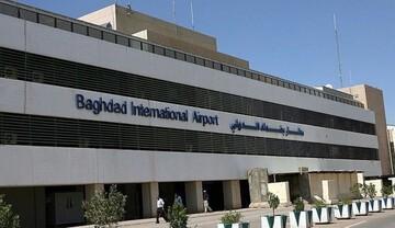 پایگاه نیروهای آمریکایی در اطراف فرودگاه بغداد هدف حمله راکتی قرار گرفت