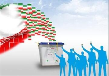از صف طولانی کاندیداهای اصولگرا تا امید اصلاحطلبان به آمدن ظریف