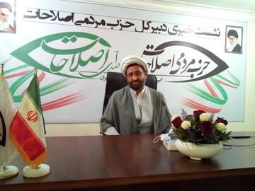 محمد زارع فومنی اعلام کاندیداتوری کرد