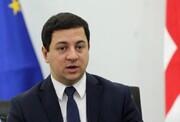 رییس پارلمان گرجستان استعفا داد