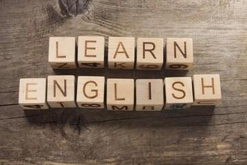 سریعترین راههای یادگیری زبان انگلیسی در خانه