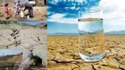 راهاندازی بورس اقلیمی آب ۲۶ هزار میلیارد درآمدزایی خواهد داشت