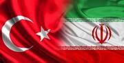 نشست کمیسیون مشترک همکاریهای اقتصادی ایران و ترکیه چهارشنبه و پنجشنبه برگزار میشود