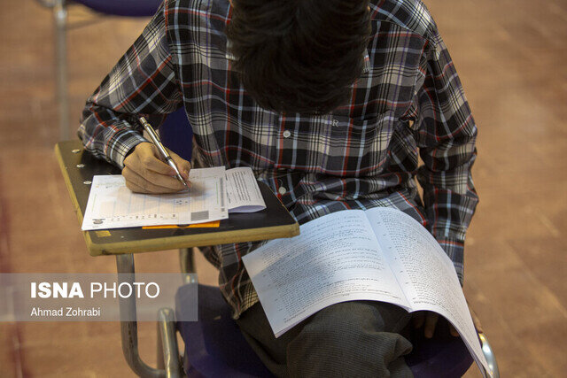 چگونگی طراحی سوالات و بارم بندی امتحانات نهایی