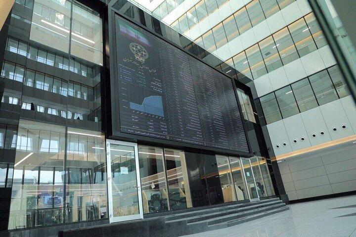 وضعیت آغاز معاملات بورس ۵ اردیبهشت ۱۴۰۰