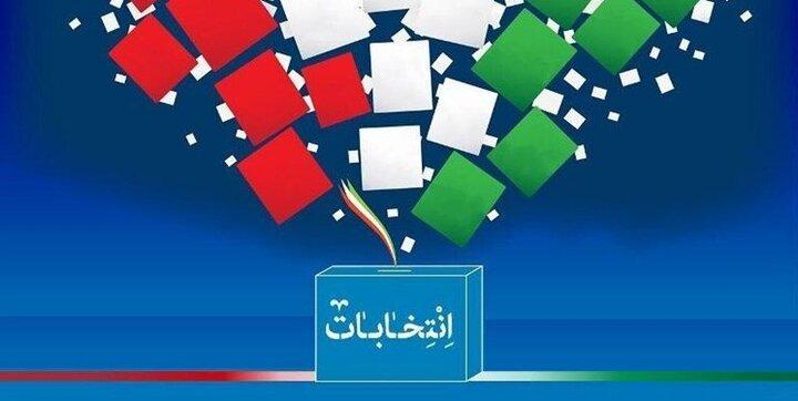 احتمال حضور یک کاندیدای زن در فهرست انتخاباتی اصلاحطلبان