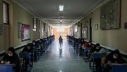 نحوه برگزاری امتحانات پایان سال دانشآموزان مشخص شد؛ کدام امتحانات حضوری است؟