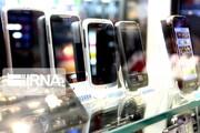 لغو تعرفه ثبت IMEI گوشی هنگام رجیستری
