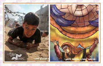 انصراف ۲ فیلم ایرانی از جشنواره فیلمهای کُردی لندن