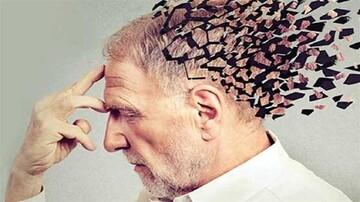 تشخیص ابتلا به آلزایمر با یک روش طبیعی و متفاوت