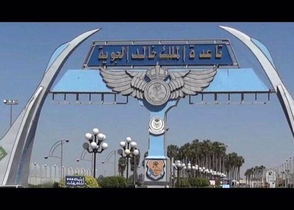 پایگاه هوایی «ملک خالد» هدف حمله پهپادی یمن قرار گرفت