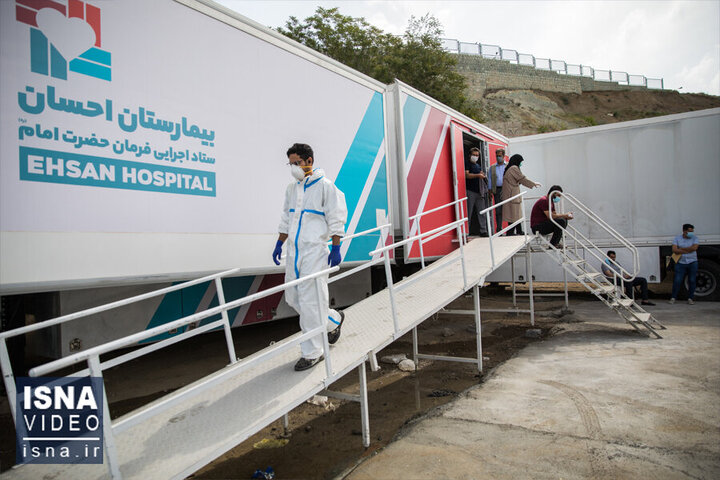 وضعیت بیمارستان صحرایی مسیح دانشوری با آغاز موج چهارم کرونا / فیلم