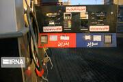 علت کاهش عرضه بنزین سوپر در جایگاهها؛ کاهش تولید یا صادرات؟
