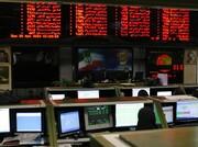 پیشبینی وضعیت بورس در هفته جاری