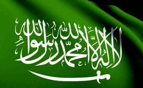 یک کشتی سعودی در سواحل غرب عربستان هدف حمله قرار گرفت