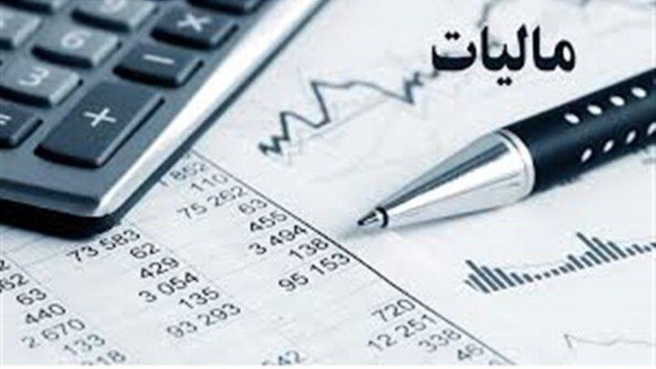 سقف معافیت مالیاتی سالانه و ماهانه اعلام شد
