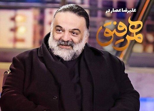 مهمان این هفته شهاب حسینی در «همرفیق» اعلام شد