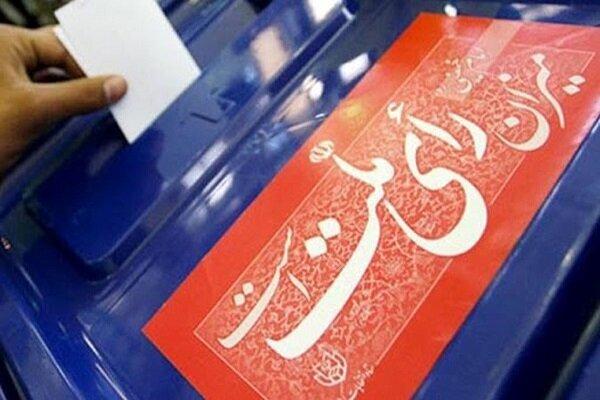 فرصت تبلیغات نامزدهای انتخابات ریاست جمهوری ۱۴۰۰ در صدا وسیما افزایش یافت