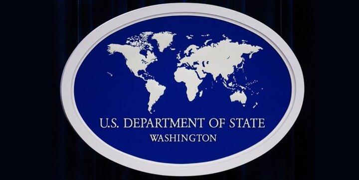 آمریکا خواستار ترک شهروندانش از افغانستان شد