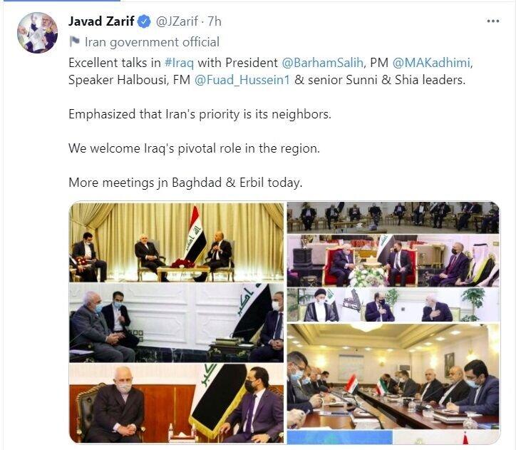 گزارش توییتری ظریف درباره سفرش به عراق