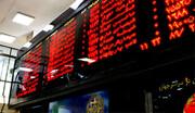 وضعیت آغاز معاملات بورس ۸ اردیبهشت ۱۴۰۰