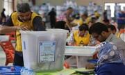 آغاز فعالیت کمیته بینالمللی نظارت بر انتخابات عراق