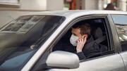 استفاده از ماسک در خودروی شخصی لازم است؟