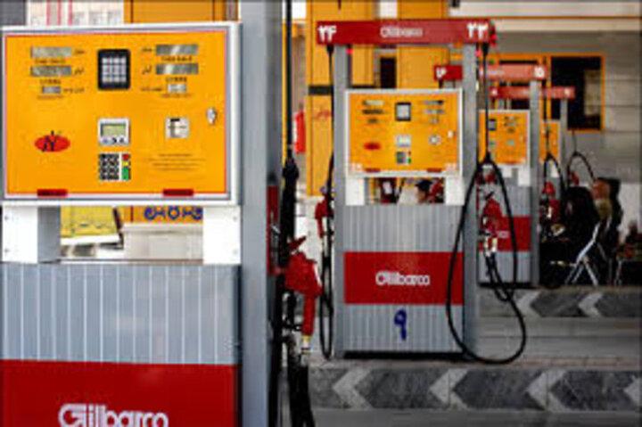 علت کاهش عرضه بنزین سوپر چیست؟