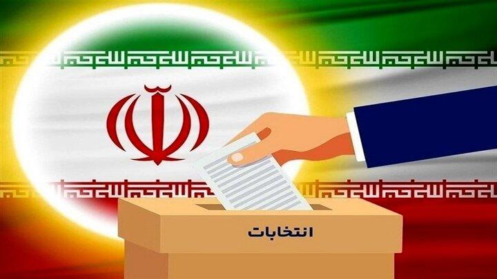 نحوه اعلام نتایج داوطلبان انتخابات ۱۴۰۰ مشخص شد